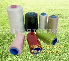 [漢川廠家]供應100%滌綸紗線  縫紉線  白胚紗