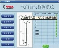 气门自动检测仪/自动检测设备