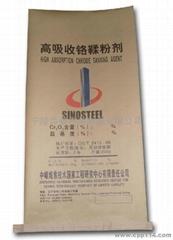layer kraft paper bag