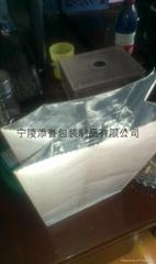 河南纸铝复合袋食品级纸袋