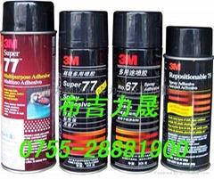 批發美國3M  強力噴膠(3M77,3M67,3M75)