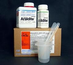 批发Araldite2020全透明稀身水晶水钻粘胶