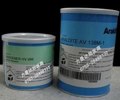 代理批发爱牢达耐温耐腐蚀震子胶粘剂Araldite AV138M-1HV998