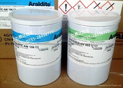 代理批发爱牢达环氧树脂粘胶Araldite AW106HV953U
