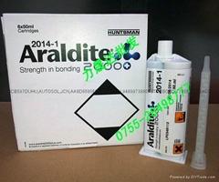 代理批發愛牢達耐溫耐腐蝕防水修補膠Araldite 2014-1