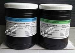 代理批发爱牢达快固透明环氧胶粘剂Araldite AW2104HW2934