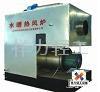 溫室大棚加溫自動水暖熱風爐 1