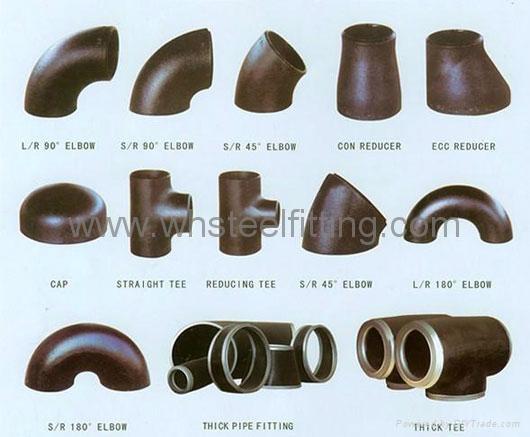 pipe fittings 5