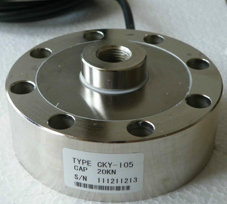 輪輻式稱重傳感器 1