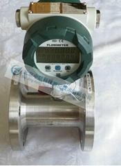 LWGY型渦輪流量計