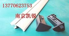 南京工具柜拉手