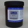 印刷导电银浆 2