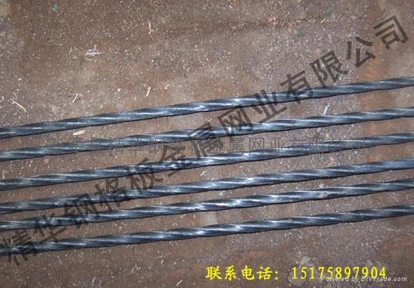 Q235 twist steel 2