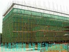 重慶鋼管架