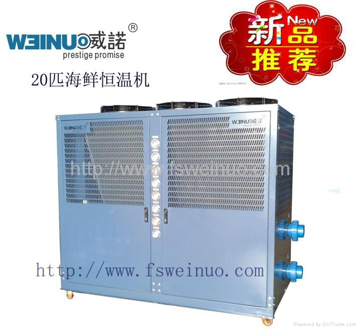 Swimming pool heat pump 1