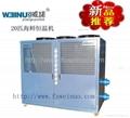 Swimming pool heat pump wn 3anj20b weinuo china - Swimming pool heat pump manufacturers ...