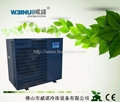 Heat pump for fish pool