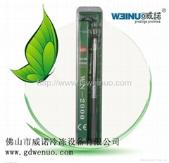 WN-1000W Aquarium heater