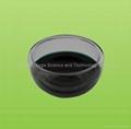 Paraquat dichloride 20%SL