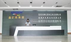 深圳市鑫巨源電子技術有限公司