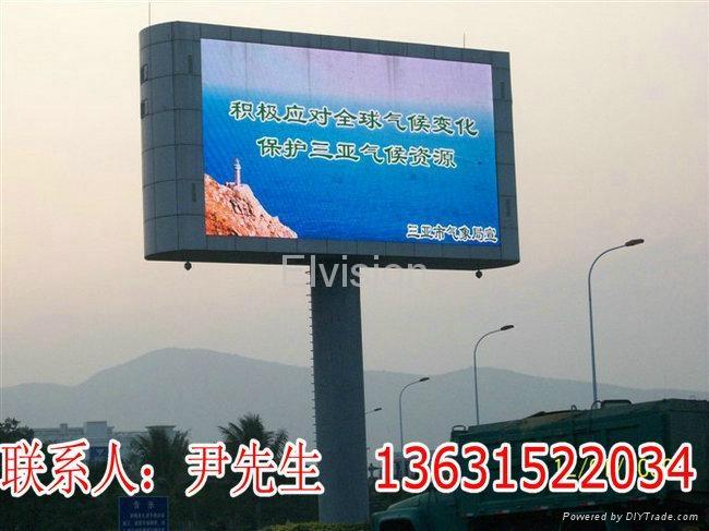 LED防水廣告屏 1