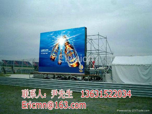 LED全彩防水顯示屏價格 1