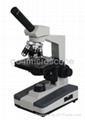 可充电LED生物显微镜LC702RC 1