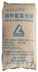 氫氧化鋁仿玉專用大理石透光石專用瑪瑙粉