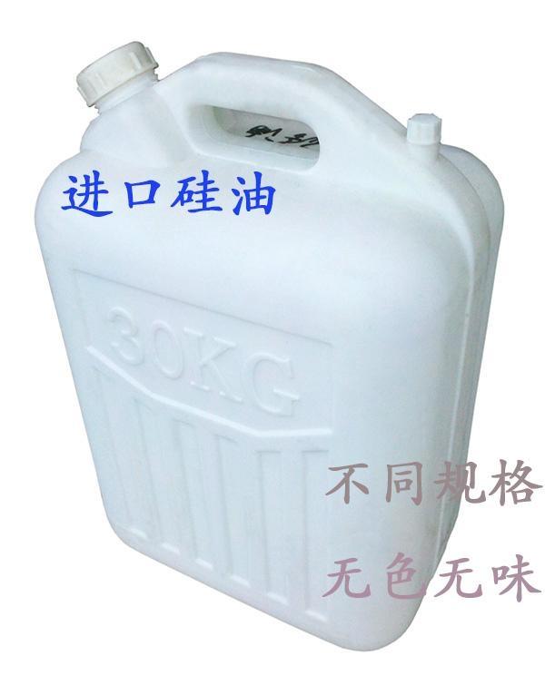 無氣味耐高溫二甲基硅油 2