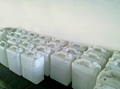 無氣味耐高溫二甲基硅油 3