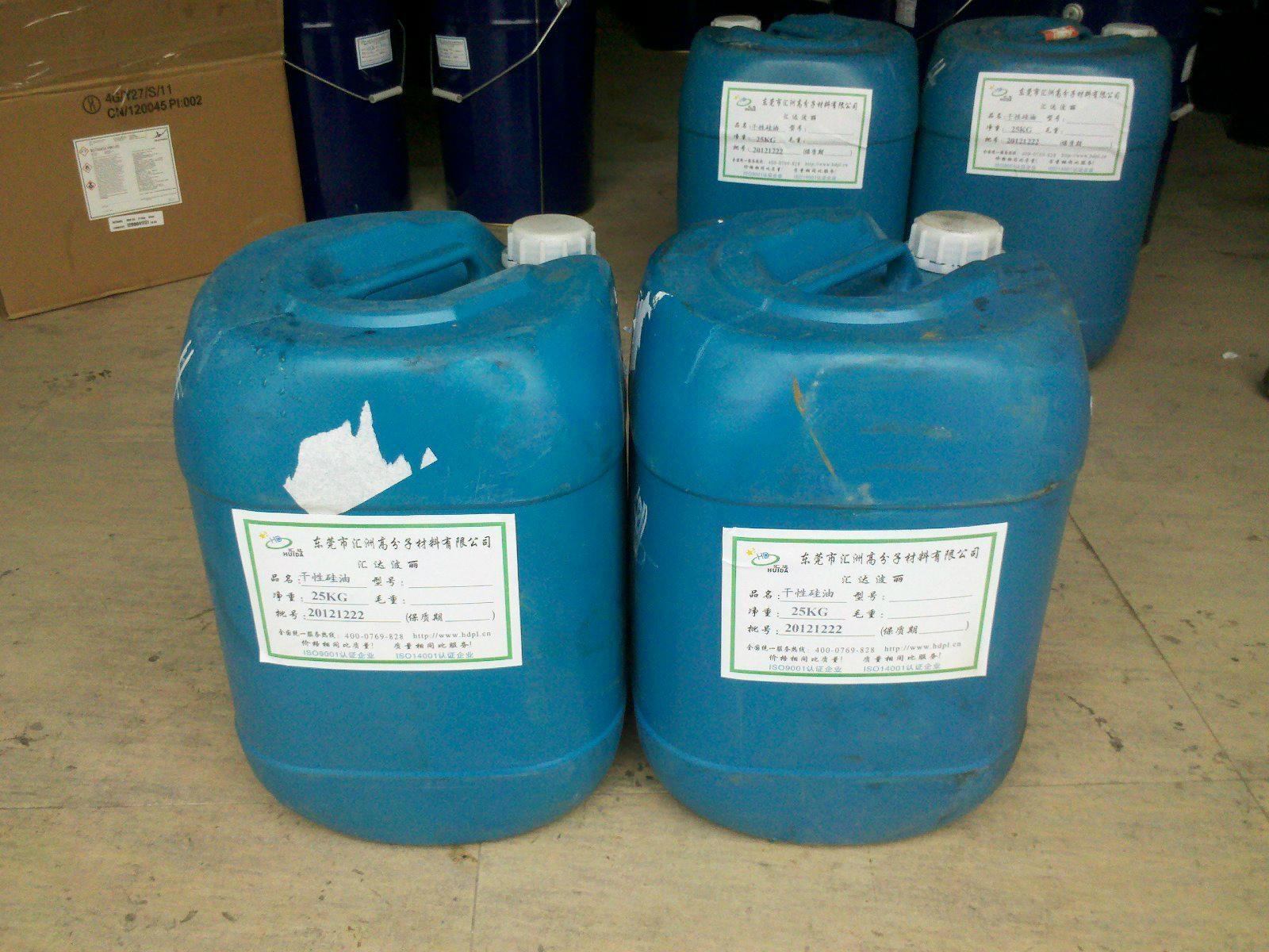 無氣味耐高溫二甲基硅油 5
