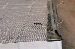 D-Self Cleaning Screens Mesh