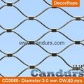 不锈钢丝绳隔离网 2