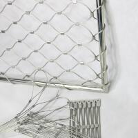 不锈钢丝绳网栏杆