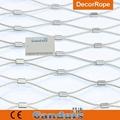 绿墙不锈钢绳网 4