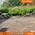 不锈钢丝绳森林隔离网 5