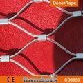 园林装饰钢丝绳网 5