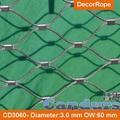 柔性安全鋼絲繩網 4