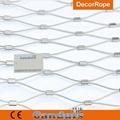 不锈钢丝绳菱形安全网 3