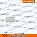 不锈钢装饰园林绳网 4