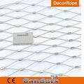 不鏽鋼裝飾園林繩網 6