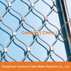 菱形不锈钢丝绳网