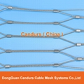 柔性不鏽鋼絲繩防護網片