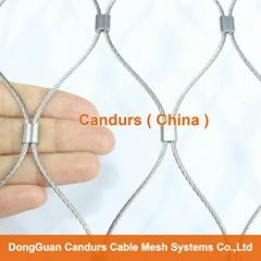 柔韧不锈钢丝绳网