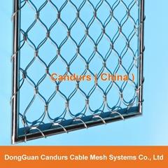 專業小孔徑鋼絲繩網