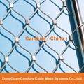 供應不鏽鋼壓扣鋼絲繩網 19