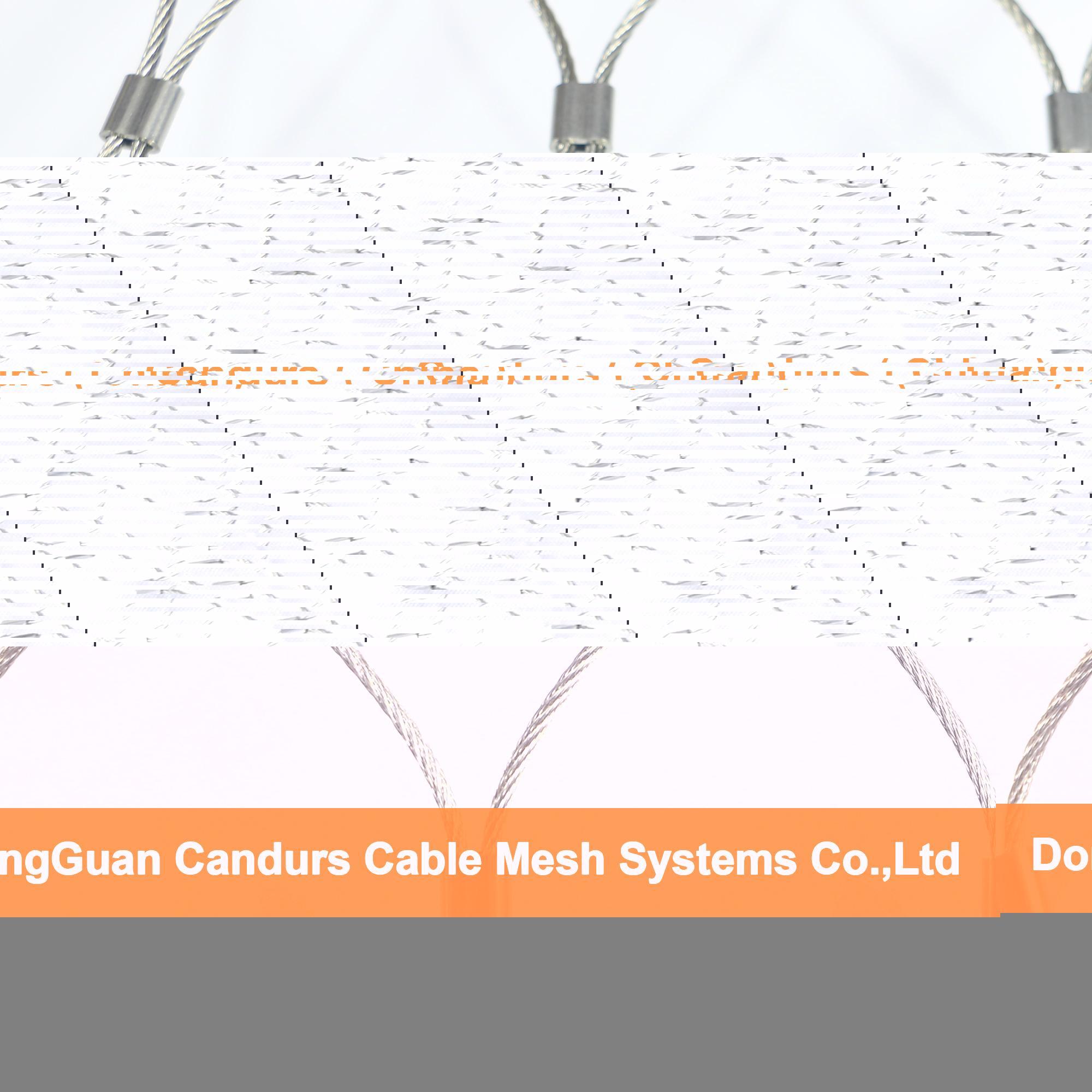 1.5毫米不锈钢丝绳扣网护栏 4