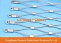 昌达环保无毒美标316不锈钢丝绳装饰网 11