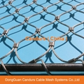 Flexible Stainless Steel Wire Rope Mesh Net 17
