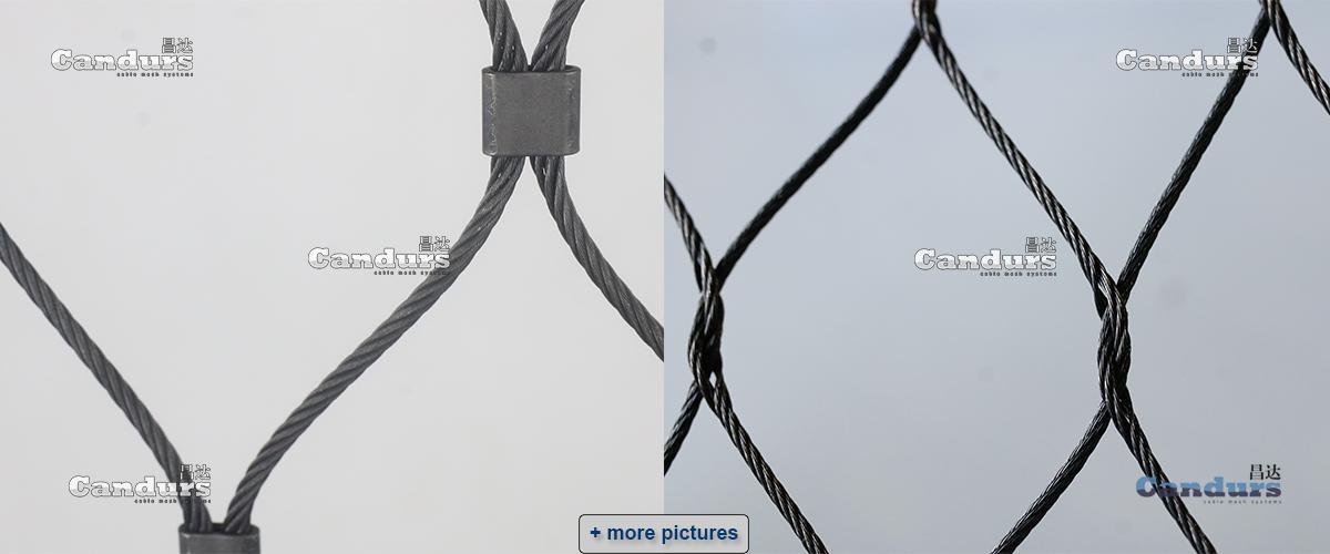 黑色氧化不鏽鋼絲繩網